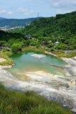 Sulfur Valley. In Yangmingshan National Park Stock Image