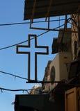 Sulla via di Gerusalemme Immagini Stock Libere da Diritti