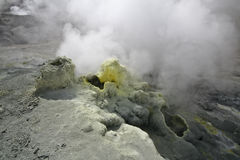 Sulphur source Royalty Free Stock Photography