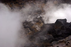 Sulphurous vapor, Owakudani, Japan Royalty Free Stock Photos