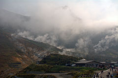 Sulphurous vapor, Owakudani, Japan Royalty Free Stock Image