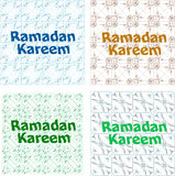 A sultão de onze meses de cartão da ramadã Mês santamente da comunidade muçulmana ilustração royalty free