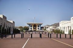 Sultanâs宫殿在阿曼 库存图片