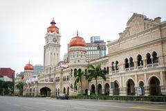 Sultan Abdul Samad Building Kuala Lumpur, Malaisie Photographie stock