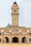 Sultan Abdul Samad Building in Kuala Lumpur Royalty Free Stock Photos