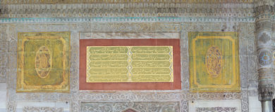 Sultan ahmed III fountain Stock Image