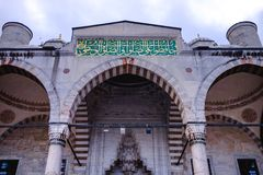 Sultan Ahmed Mosque in istanbul turkey stock photography