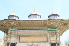 Sultan Ahmet III Fountain in Istanbul. Sultan Ahmet III Fountain - Sultan Ahmet Çeşmesi in Istanbul, Turkey stock image
