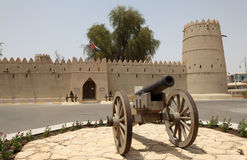 Sultan bin Zayed Fort in Al Ain Stock Images