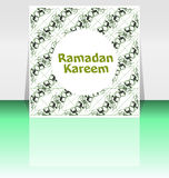 The sultan of eleven months Ramadan greeting card. Holy month of muslim community Stock Photo