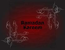 The sultan of eleven months Ramadan greeting card. Holy month of muslim community Stock Images