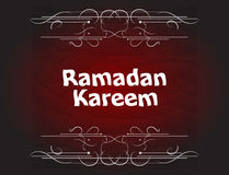 The sultan of eleven months Ramadan greeting card. Holy month of muslim community Stock Photos