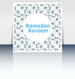 The sultan of eleven months Ramadan greeting card. Holy month of muslim community Stock Image