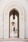 sultan grand de qaboos de muscat de mosquée Images stock