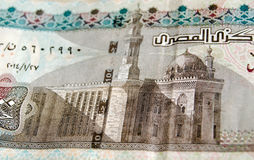 Sultan Hassan Mosque on Egyptian Banknote Royalty Free Stock Image