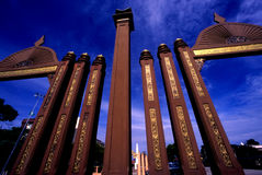 Sultan Ismail Petra Arch Royalty Free Stock Photography