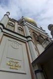 Sultan Mosque, Singapore Royalty Free Stock Photos