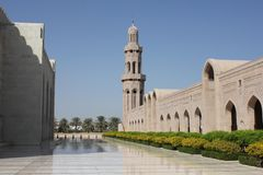 Sultan Qaboos Grand Mosque, external view Stock Images