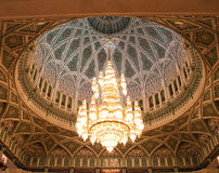 Sultan Qaboos Grand Mosque, Interior, Dome. Fantastic Sultan Qaboos Grand Mosque, MUSCAT – OMAN Main Hall, Dome & Great Chandelier Interior, Self Lighting Royalty Free Stock Photos