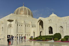 Sultan Qaboos Grand Mosque, Muscat, Oman Royalty Free Stock Image