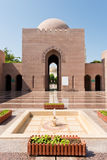 Sultan Qaboos Mosque Royalty Free Stock Photo