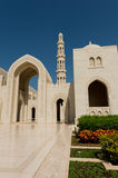 Sultan Qaboos Mosque Stock Image