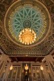 Sultan Qaboos Mosque Stock Image