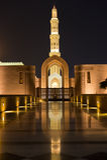 Sultan Qaboos Mosque Royalty Free Stock Photo