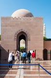 Sultan Qaboos Mosque, Muscateldruif, Oman Stock Foto