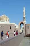 Sultan Qaboos Mosque Oman Royalty Free Stock Images