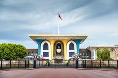 Sultan Qaboos Palace immagine stock libera da diritti