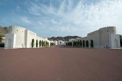 Sultan Qaboos Palace Foto de Stock Royalty Free