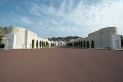 Sultan Qaboos Palace Royalty Free Stock Photo