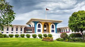 Sultan Qaboos Palace Stock Photography