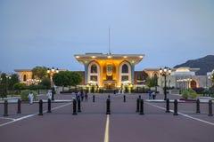 Sultan Qaboos Palace Stock Image
