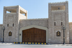 Sultan Qabus said fort fortress entrance tower Oman salalah Royalty Free Stock Images