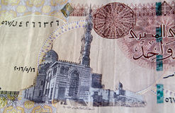 Sultan Qait Bay Mosque on Egyptian Pound Banknote Royalty Free Stock Photo