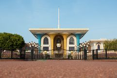 Sultan's Palace. In Muscat, Oman Stock Photo