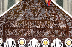 Sultan Tomb Stock Images