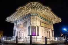Sultanahmet喷泉伊斯坦布尔,土耳其 免版税库存图片