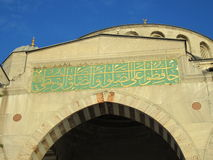 Sultanahmet清真寺,蓝色清真寺,门 免版税库存照片
