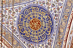 Sultanahmet蓝色清真寺内部 免版税库存图片