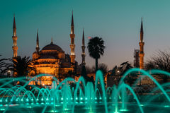 Sultanahmet. Fountain on sultanahmet area in evening time Stock Photo