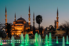 Sultanahmet. Fountain on sultanahmet area in evening time Stock Image