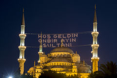 Sultanahmet Mosque in Istanbul, Turkey.  Royalty Free Stock Image