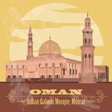 Sultanate of Oman landmarks. Retro styled image. Sultan Qaboos M Royalty Free Stock Photography