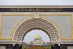 Sultans-Palast Lizenzfreie Stockbilder