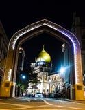 Sultansmaske Singapur Lizenzfreies Stockbild
