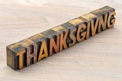 Sumário da palavra da ação de graças no tipo de madeira Fotografia de Stock