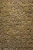 Sumerian сочинительство, клинописное стоковое изображение rf